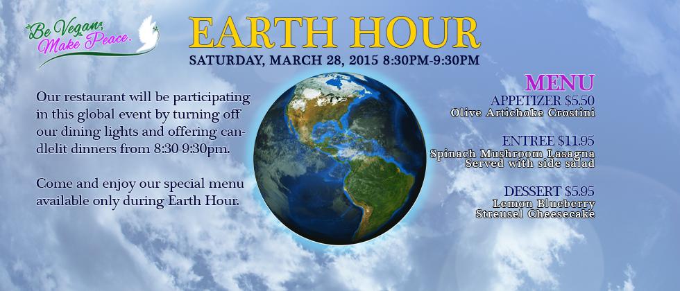 2015 Earth Hour Web