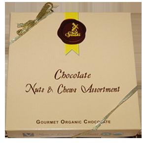 Sjaaks Nut & Chew Box