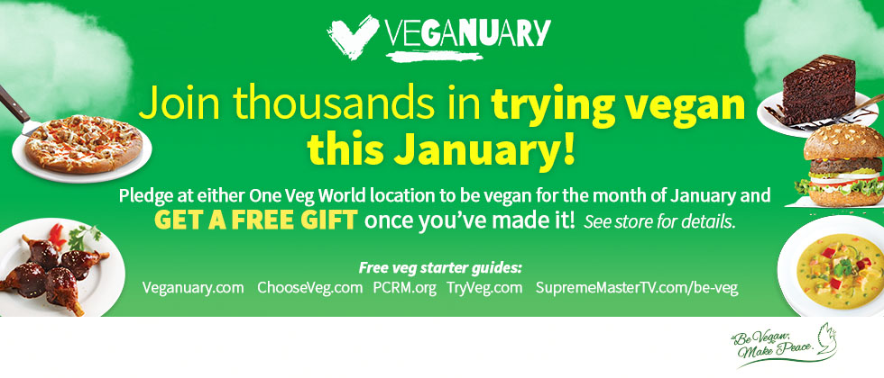 2017-01-veganuary_web